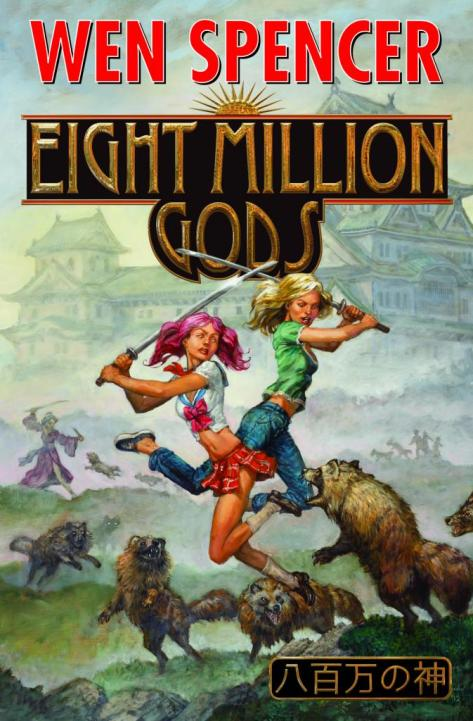 EightMillionGods1