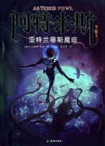 Chinese edition