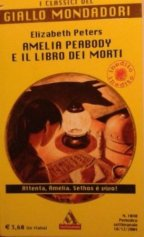 Il libro dei morti, Gallia Mondadori, 1998