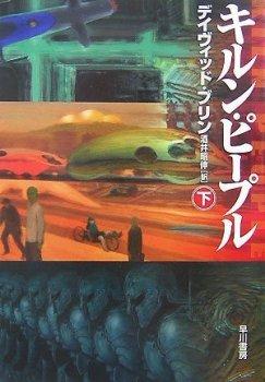 Translated by 酒井昭伸 (Sakai Akinobu)