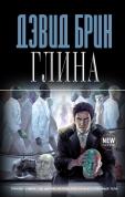 Translated by С. Самуйлов